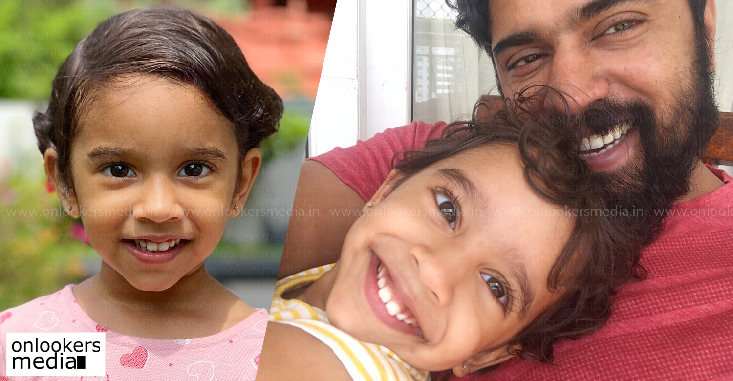 nivin pauly daughter,actor nivin pauly daughter photos, nivin pauly's daughter images,malayalam cinema news,nivin pauly with his daughter,mollywood cinema news