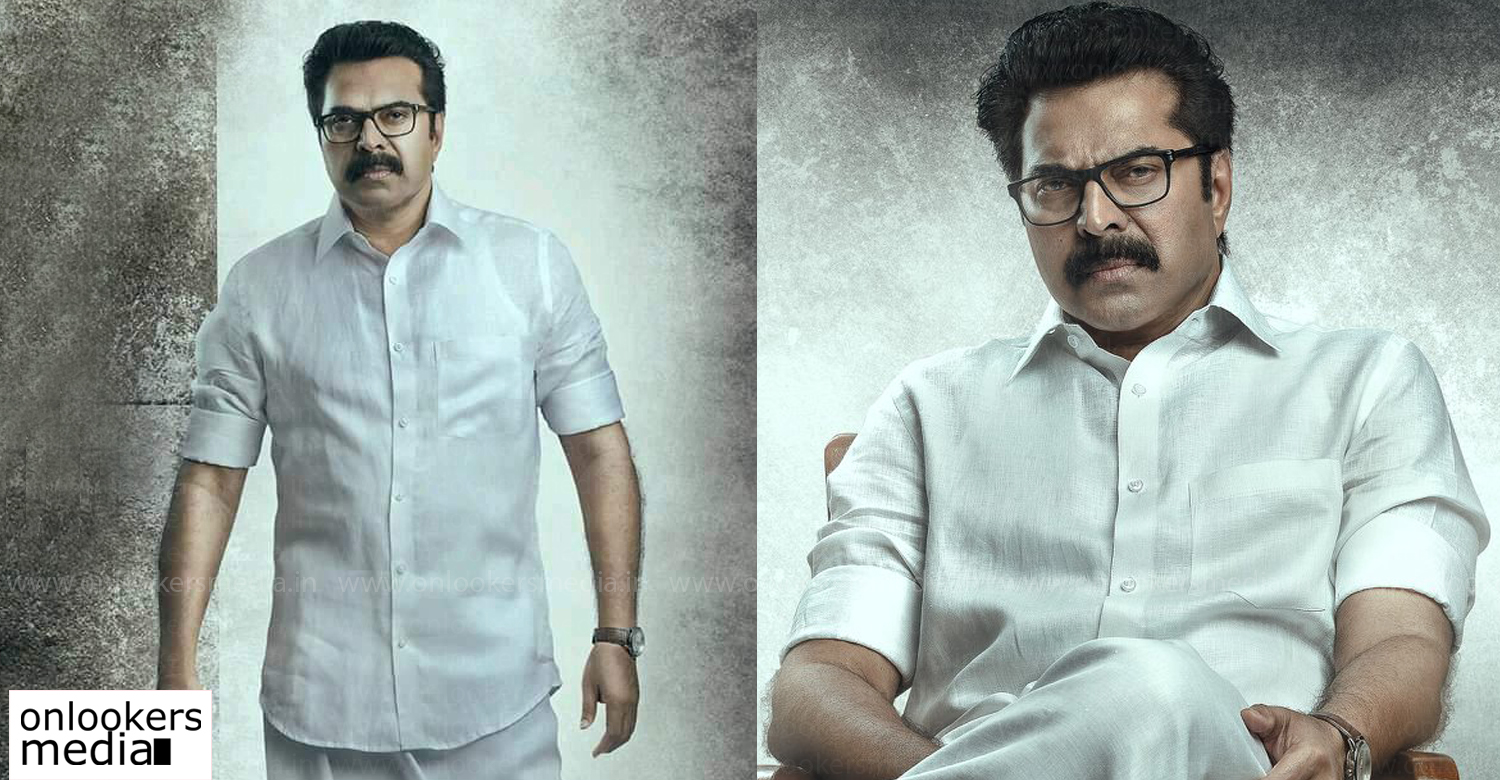 one malayalam movie,mammootty,one movie release,mammootty's film news,mammootty's upcoming release,mammootty one movie latest updates,malayalam film news,new malayalam cinema,mollywood film news
