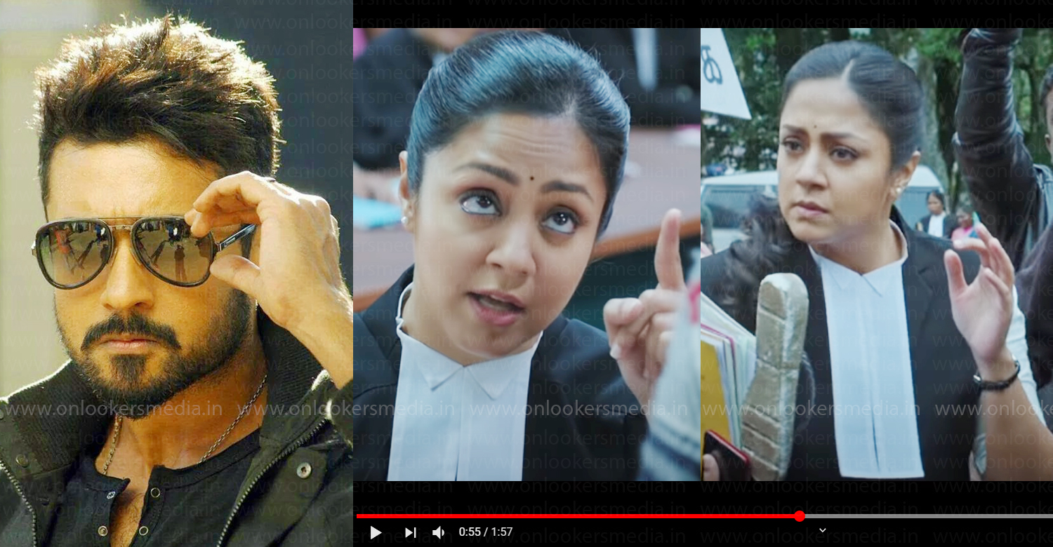 Ponmagal Vandhal,Ponmagal Vandhal trailer,Ponmagal Vandhal jyothika new film,actor suriya,jyothika new film,tamil cinema news,kollywood latest cinema,new tamil cinema