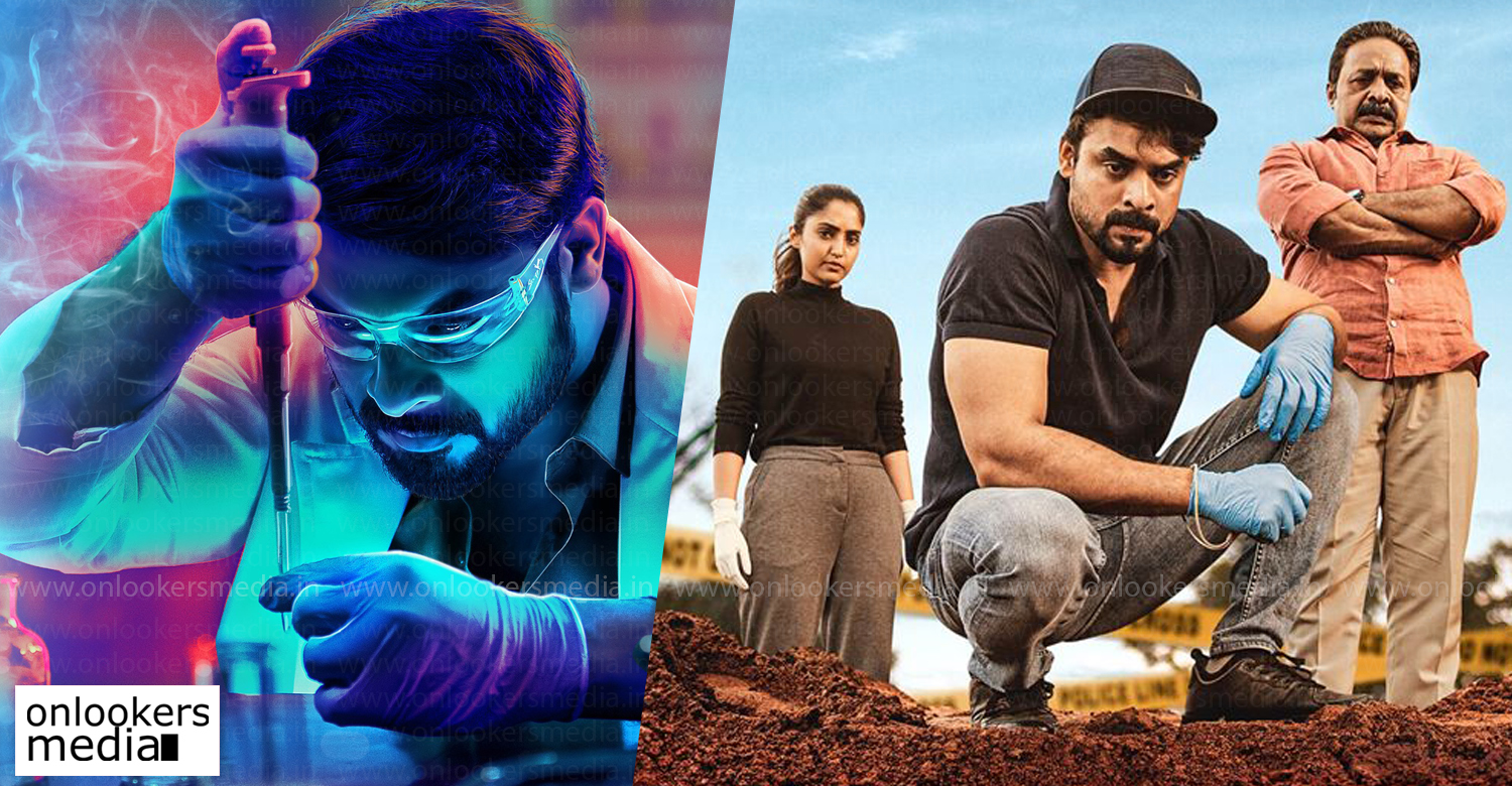 forensic malayalam movie,tovino thomas,mamta mohandas,forensic re release dubai,tovino thomas latest hit movie,tovino thomas thriller movie,forensic malayalam movie latest news,latest malayalam film news,mollywood film news