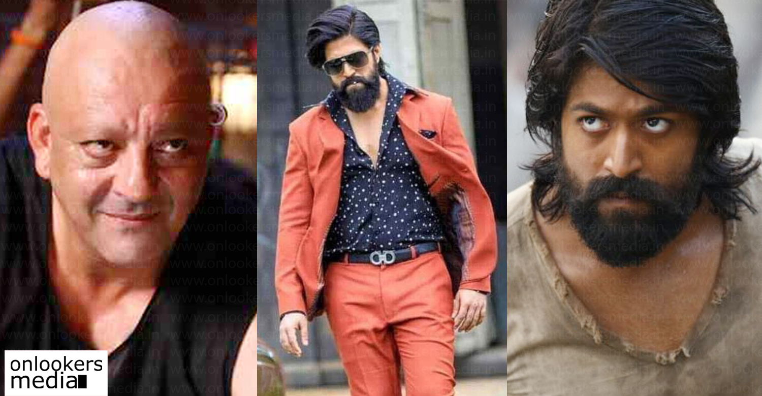 KGF 2,KGF chapter 2,yash,Sanjay Dutt,kgf 2 movie latest reports,kannada film news,cinema news,kgf 2 movie rports