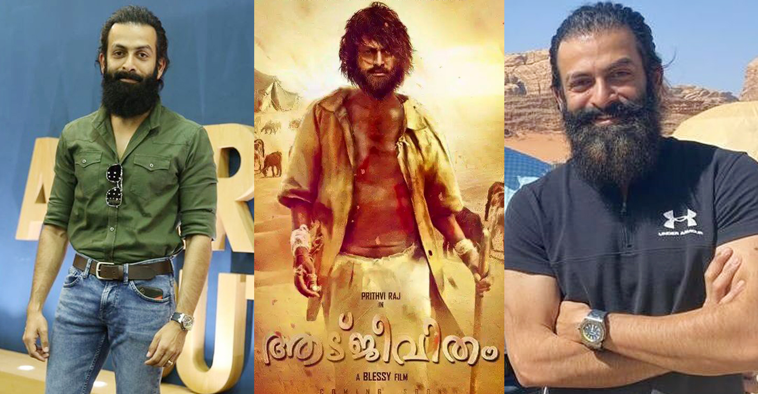 Aadujeevitham next schedule,prithviraj sukumaran,director blessy,prithviraj Aadujeevitham film latest news,malayalam cinema news,latest mollywood film news