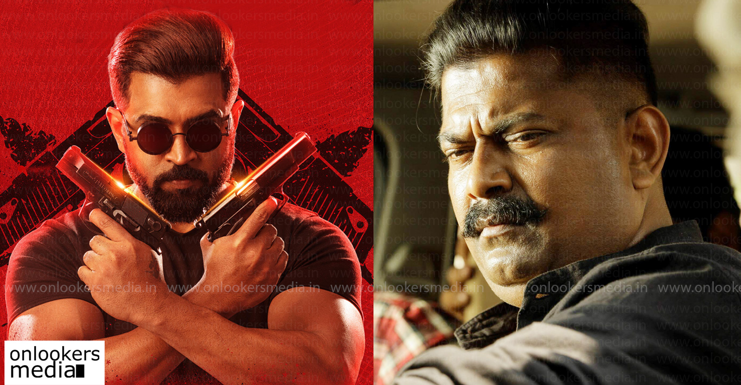 arun vijay,Director Mysskin,tamil actor arun vijay,Arun Vijay Director Mysskin latest news,Director Mysskin next film,Director Mysskin upcoming film,arun vijay next film,tamil cinema news,kollywood film news