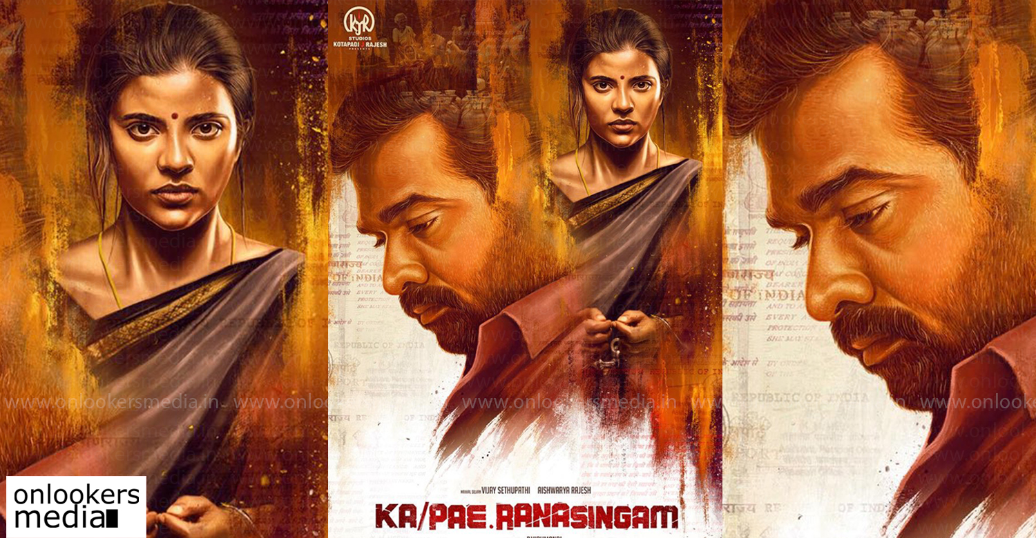 Ka Pae Ranasingam,Ka Pae Ranasingamtamil film,vijay sethupathi,makkal selvan,vijay sethupathi new film,Ka Pae Ranasingam first look poster,actress aishwarya rajesh,vijay sethupathi aishwarya rajesh new film