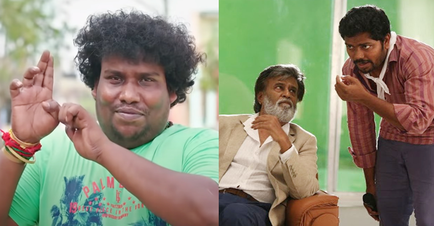 yogi babu,pa ranjith,pa ranjith's next film,yogi babu new tamil cinema 2020,latest tamil news,new tamil cinema,kollywood latest film news