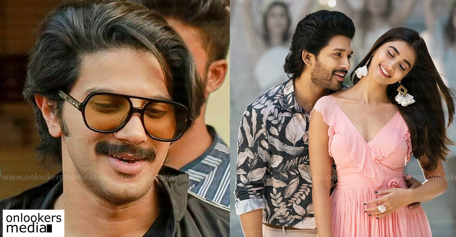 Dulquer Salmaan,Pooja Hedge,Dulquer Salmaan latest news,Dulquer Salmaan upcoming film,actress pooja hedge latest news,actress pooja hedge upcoming movie,pooja hedge movies,actress pooja hedge dulquer salmaan movie,cinema news,tollywood cinema
