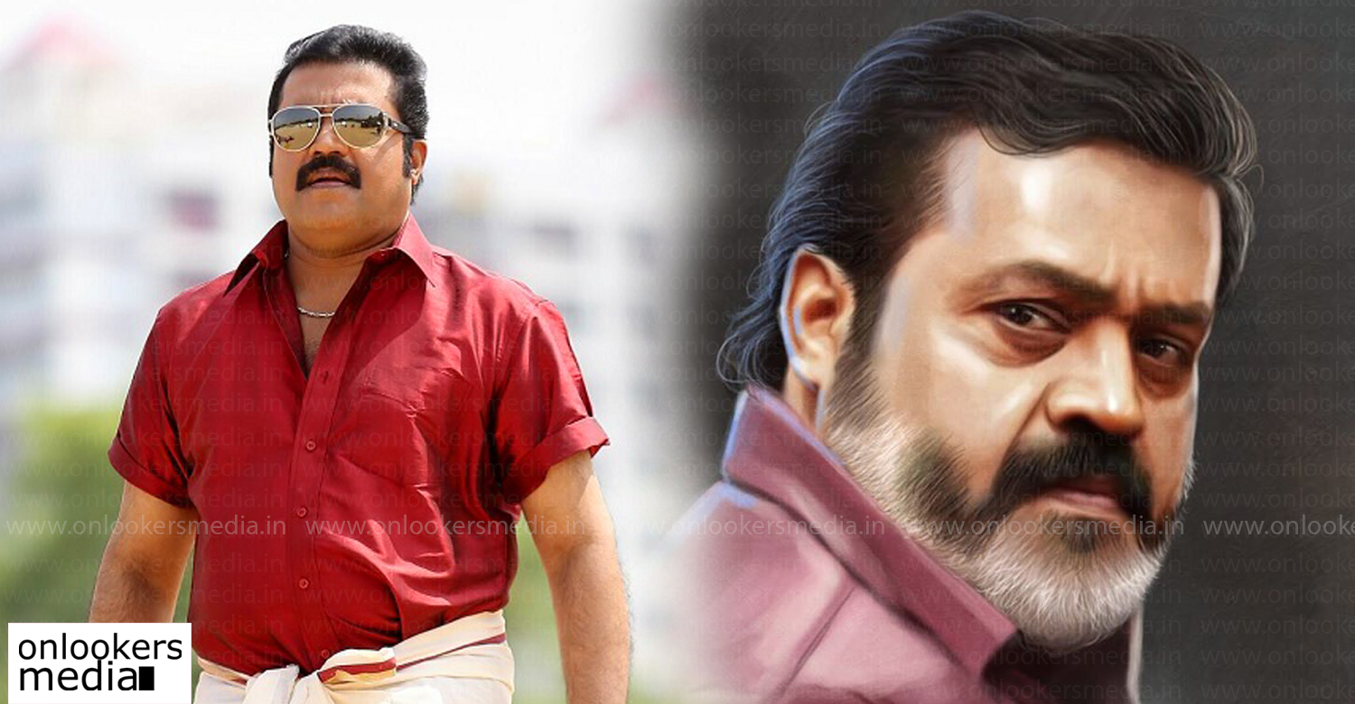 Suresh Gopi,Suresh Gopi 250'th film,Suresh Gopi upcoming film,suresh gopi latest news,suresh gopi's upcoming film,m,alayalam cinema,mollywood film news,latest malayalam cinema news