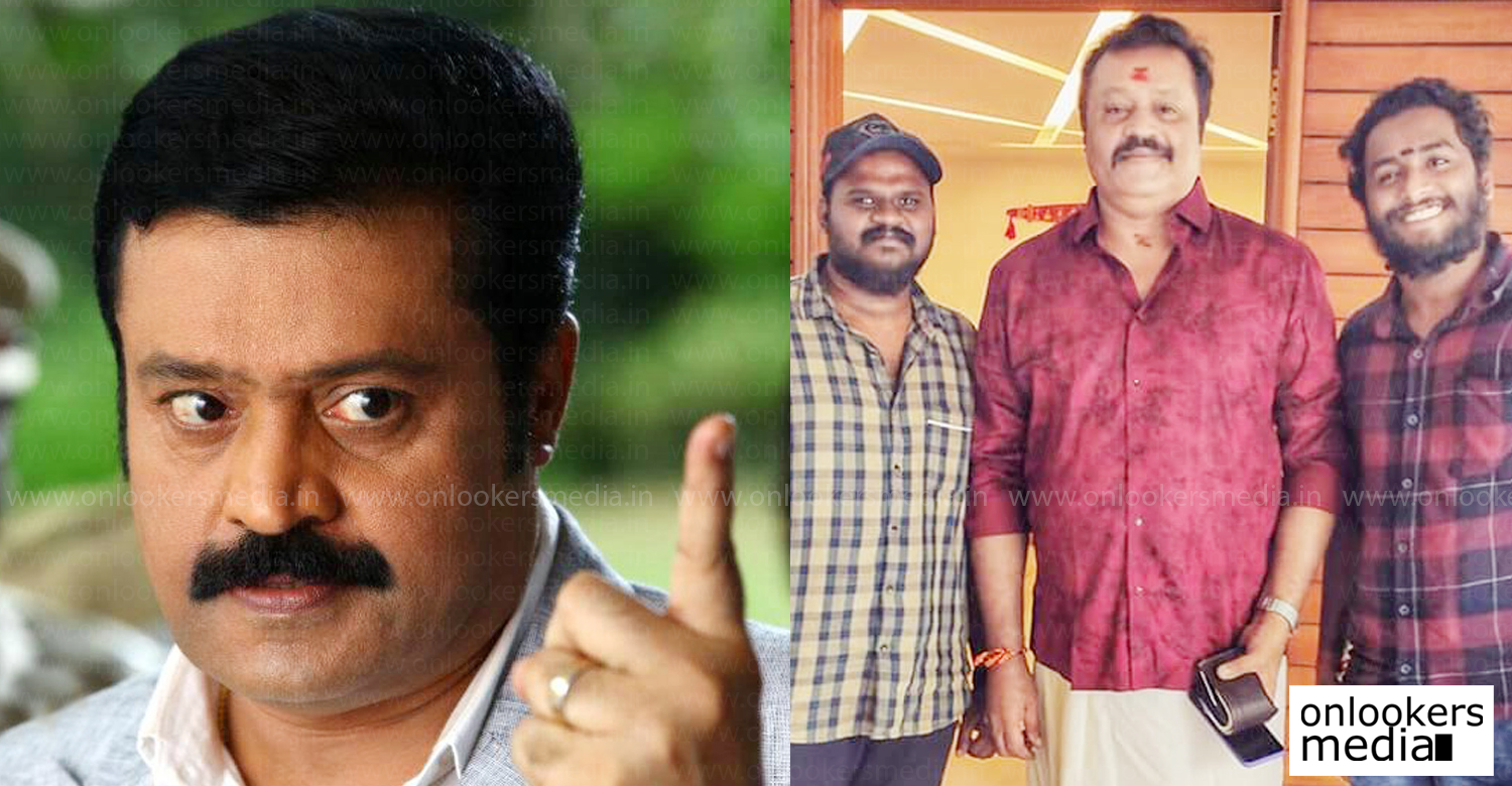 suresh gopi,actor suresh gopi upcoming malayalam films,suresh gopi's upcoming malayalam projects,suresh gopi's next film,suresh gopi film news, Jeem Boom Bhaa malayalam movie,Jeem Boom Bhaa director Rahul Ramachandran,malayalam film news,latest malayalam news,mollywood cinema news,suresh gopi new film