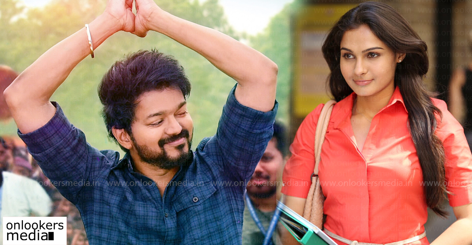 master,thalapathy vijay,actor vijay,master movie,Andrea Jeremiah,Andrea Jeremiah about thalapathy vijay,Andrea Jeremiah in vijay master,Andrea Jeremiah new film,Andrea Jeremiah Vijay Master Movie,master movie updates,latest south indian film news,kollywood film news,latest tamil news