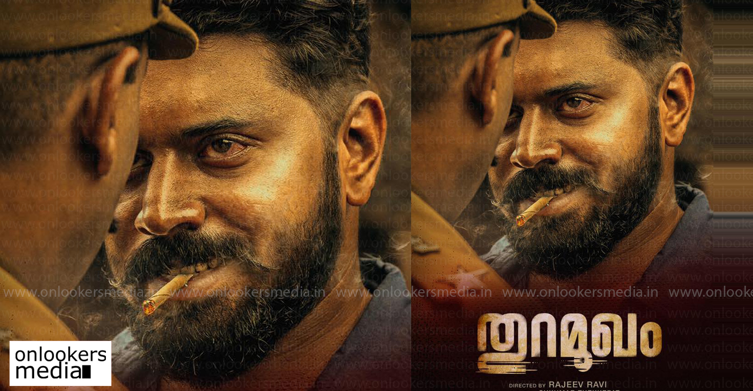nivin pauly,rajeev ravi,thuramukham movie,thuramukham movie poster,nivin pauly new film,rajeev ravi new film,nivin pauly in thuramukham,nivin pauly thuramukham movie, malayalam film news,latest mollywood film news