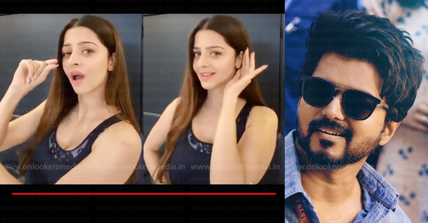 Vedhika dancing to Kutty Story,actress vedhika,actress vedhika kutty story tik tok video,kutty story tik tok video,kutty story dance vedhika,thalapathy vijay,actor vijay,tik tok,vedhika Tik Tok dance video kuttu story song