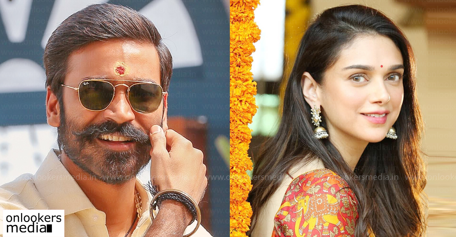 tamil actor dhanush,actress Aditi Rao Hydari,dhanush,actor dhanush latest news,actress Aditi Rao Hydari latest news,gv prakash kumar,gv prakash new film song,jail tamil film songs,new tamil cinema song,dhanush new songs