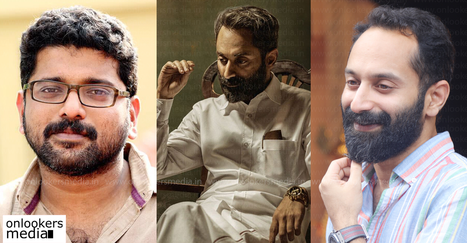fahadh faasil,actor fahadh faasil new malayalam film,director mahesh narayanan,see you soon,mahesh narayanan fahadh faasil upcoming film,after malik fahadh faasil's next film,see you soon new malayalam cinema,latest malayalam film news,mollywood new films