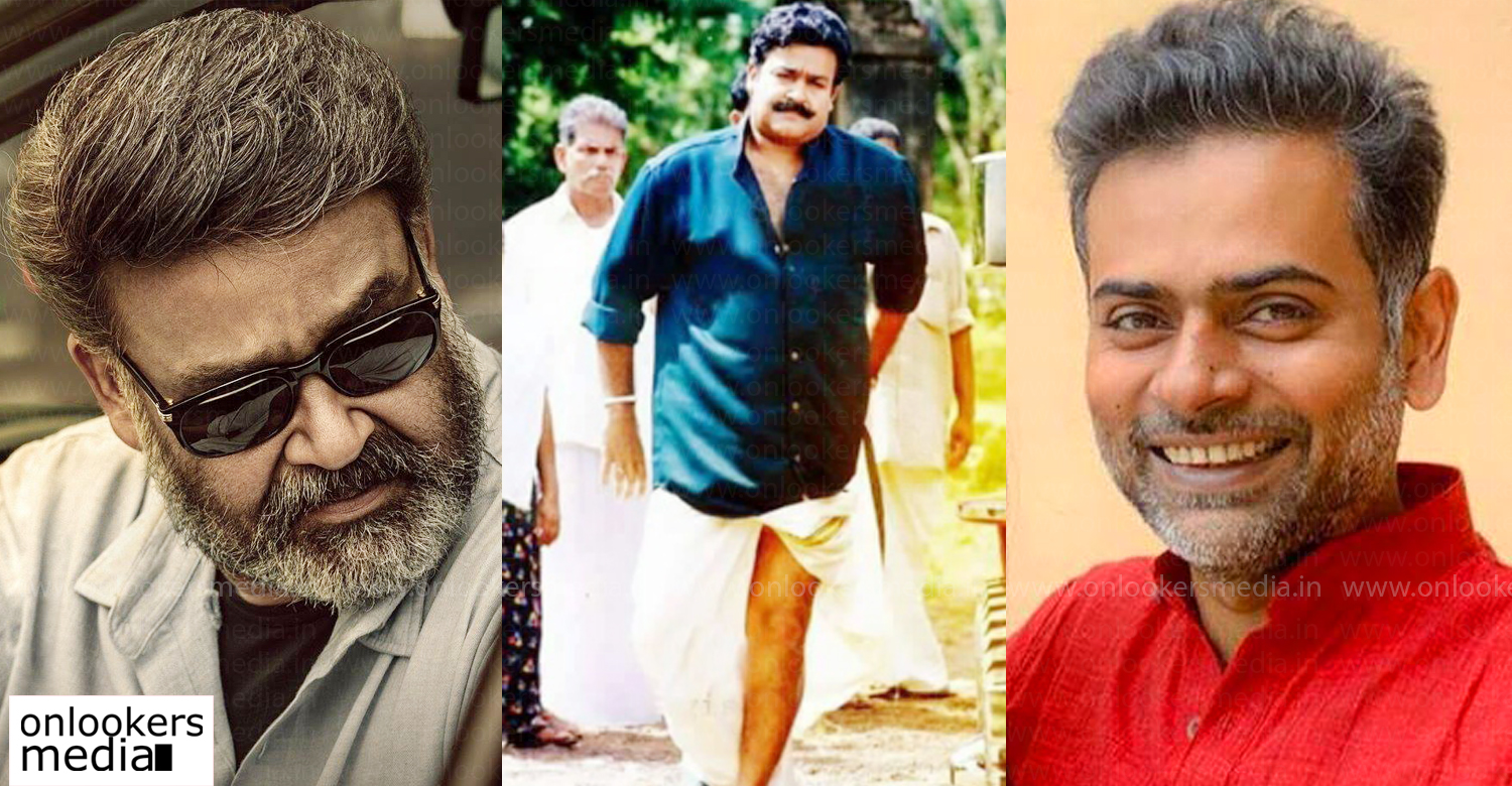 Alphonse Puthren,mohanlal,premam director,director alphonse puthren about scripting mohanlal film,mohanlal's latest news,mohanlal's film news,director alphonse puthren about mohanlal,mohanlal alphonse puthren,latest malayalam film news,mollywood film news