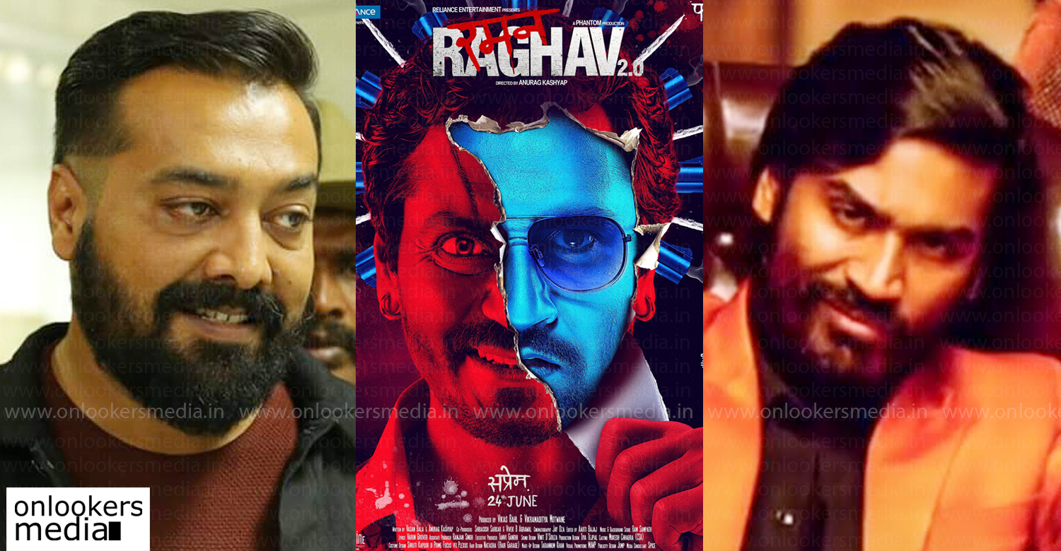 Raman Raghav 2.0,anurag kashyap,dhanush,bollywood filmmaker anurag kashyap about south indian film actors,actor dhanush latest news,south indian film actors,latest south indian film news,latest cinema news,actor dhanush film news,hindi movie Raman Raghav 2.0