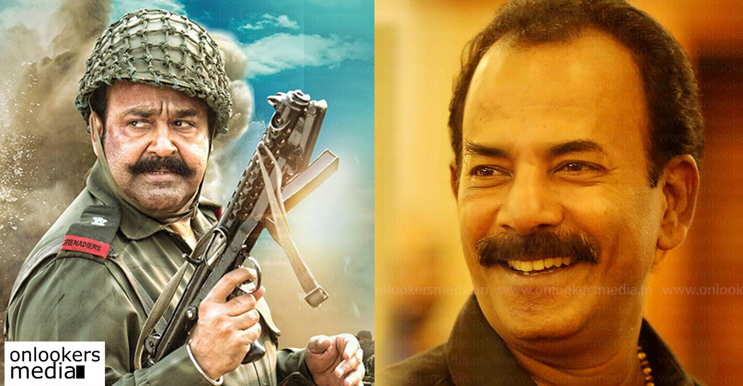 Malayalam filmmaker Major Ravi,major ravi latest news,major ravi next project,major ravi new malayalam movie,indian army malayalam movie,Bridge on Galwan,Bridge on Galwan major ravi new film,mohanlal,mohanlal new army movie,Indo-Chinese conflict