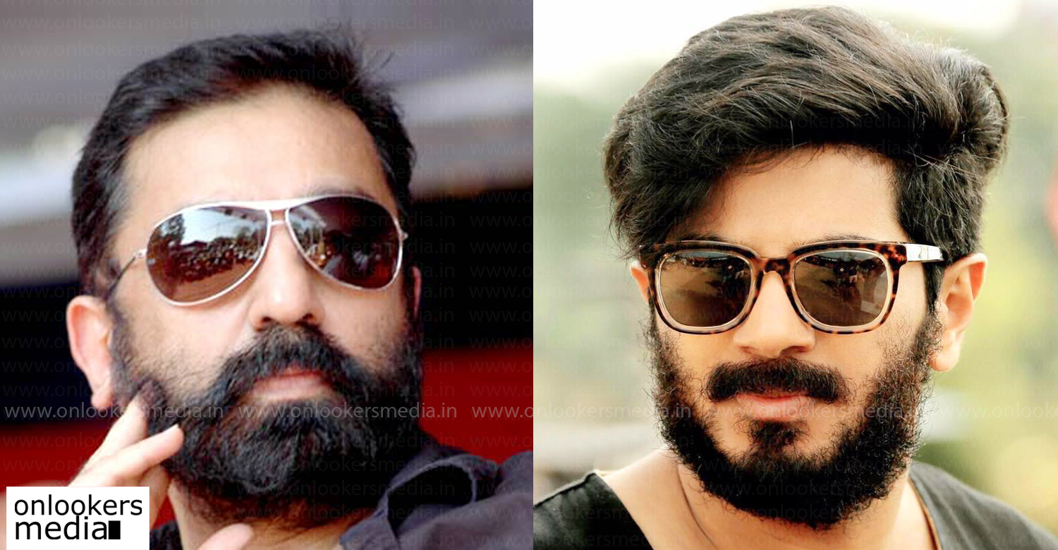 dulquer salmaan,kamal haasan,latest tamil news,kollywood film news,dulquer salmaan latest news,dulquer salmaan new film projects,kamal haasan's latest news,Aval Appadithan,classic tamil cinema,tamil film Aval Appadithan second part,Aval Appadithan dulquer salmaan kamal haasan