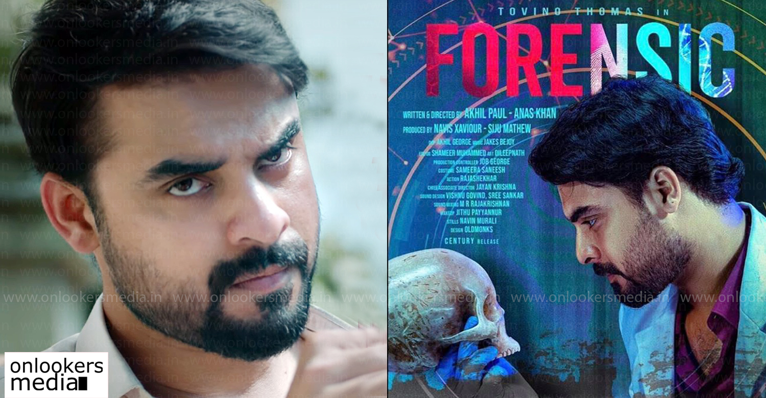 forensic netflix release,new malayalam film on netflix,latest malayalam films on netflix,tovino thomas new movie on netflix,hit malayalam films on netflix,tovino thomas,mamta mohandas
