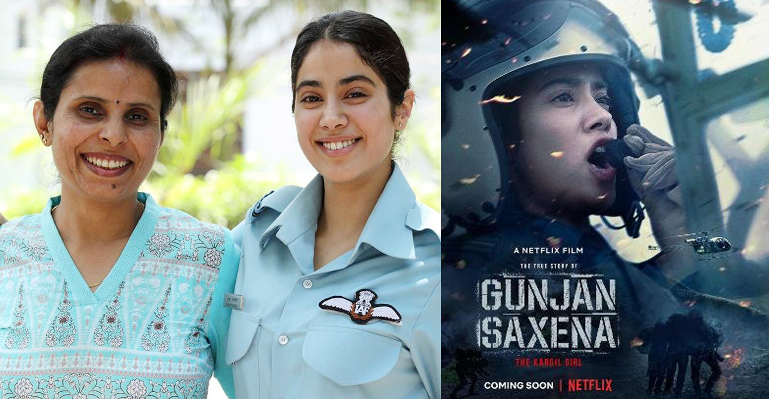 Janhvi Kapoor,actress Janhvi Kapoor new film,Janhvi Kapoor Gunjan Saxena,Gunjan Saxena: The Kargil Girl,new hindi film,bollywood film news,Gunjan Saxena,new hindi film Netflix,Janhvi Kapoor Gunjan Saxena ott release