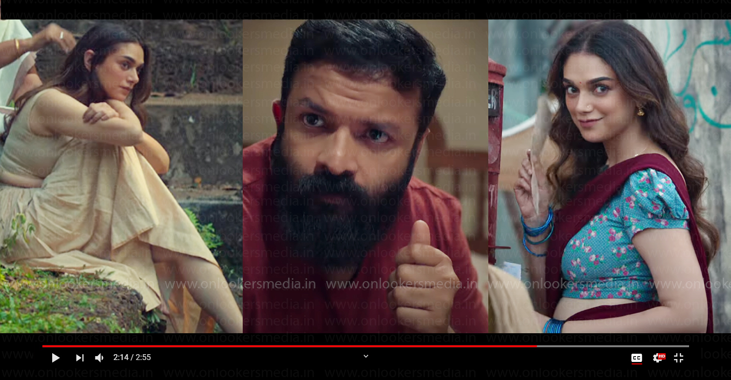 Sufiyum Sujathayum malayalam movie,Sufiyum Sujathayum movie,Sufiyum Sujathayum trailer,Sufiyum Sujathayum movie scene,new malayalam cinema,actor jayasurya,Aditi Rao Hydari,latest malayalam film news