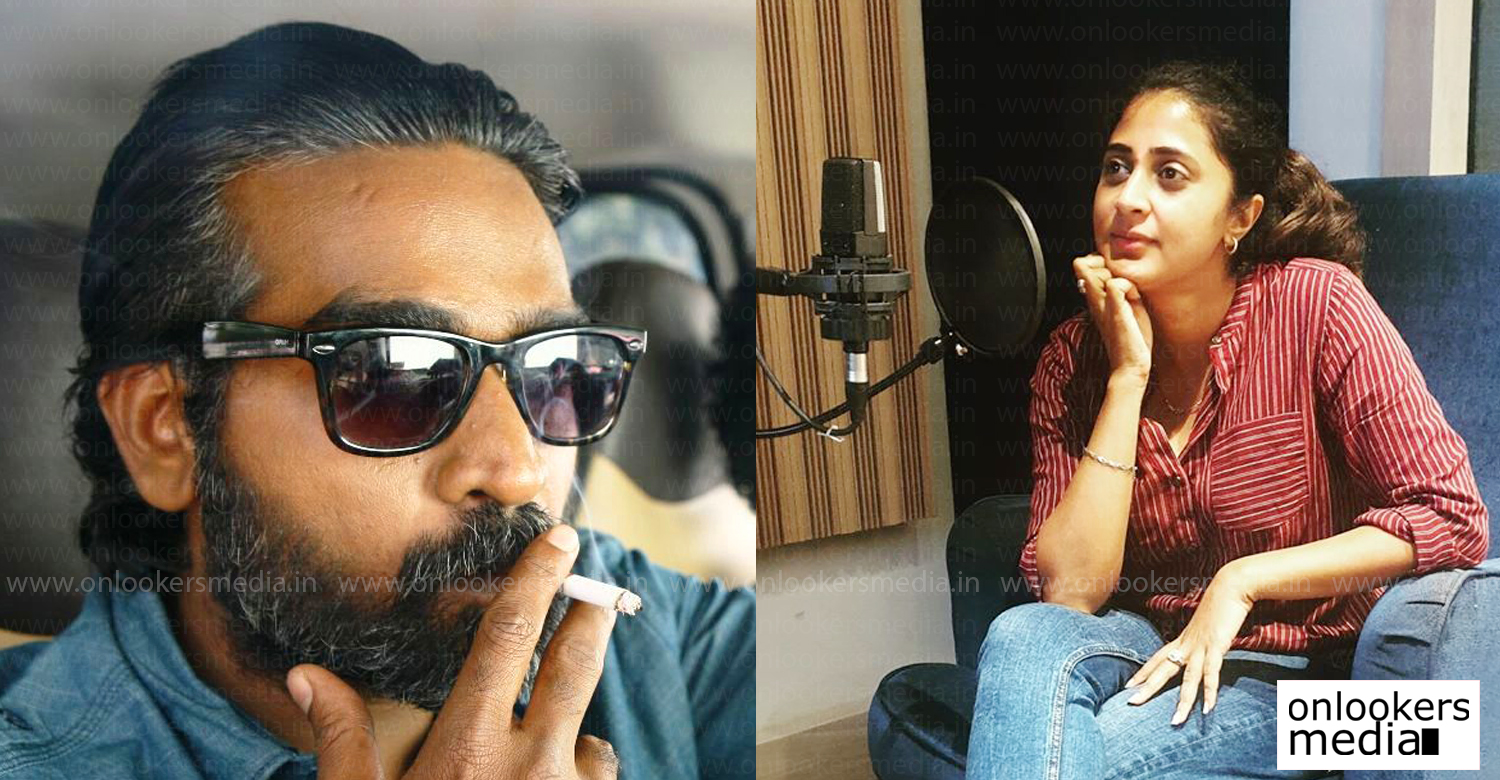 actress Kaniha,actress Kaniha dubbing,actress Kaniha dubs vijay sethupathi new film,Yaadhum Oore Yaavarum Kelir,Yaadhum Oore Yaavarum Kelir vijay sethupathi new film,kaniha dubs Yaadhum Oore Yaavarum Kelir,vijay sethupathi upcoming film