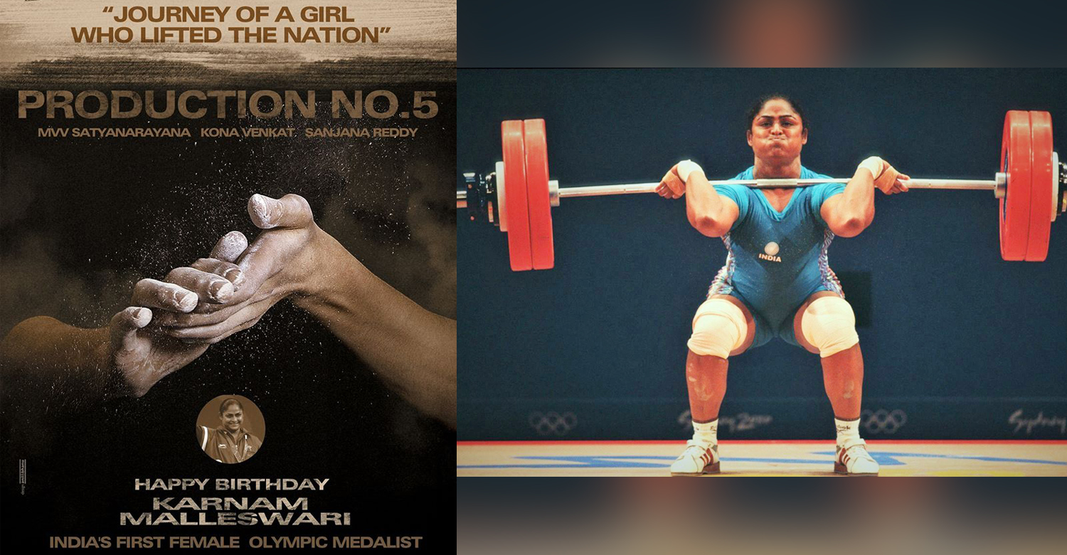 Karnam Malleswari,Karnam Malleswari biopic movie,Karnam Malleswari life story movie,weightlifting champion Karnam Malleswari,Indian woman to win a medal at the Olympics,latest cinema news,indian athletics biopic movies