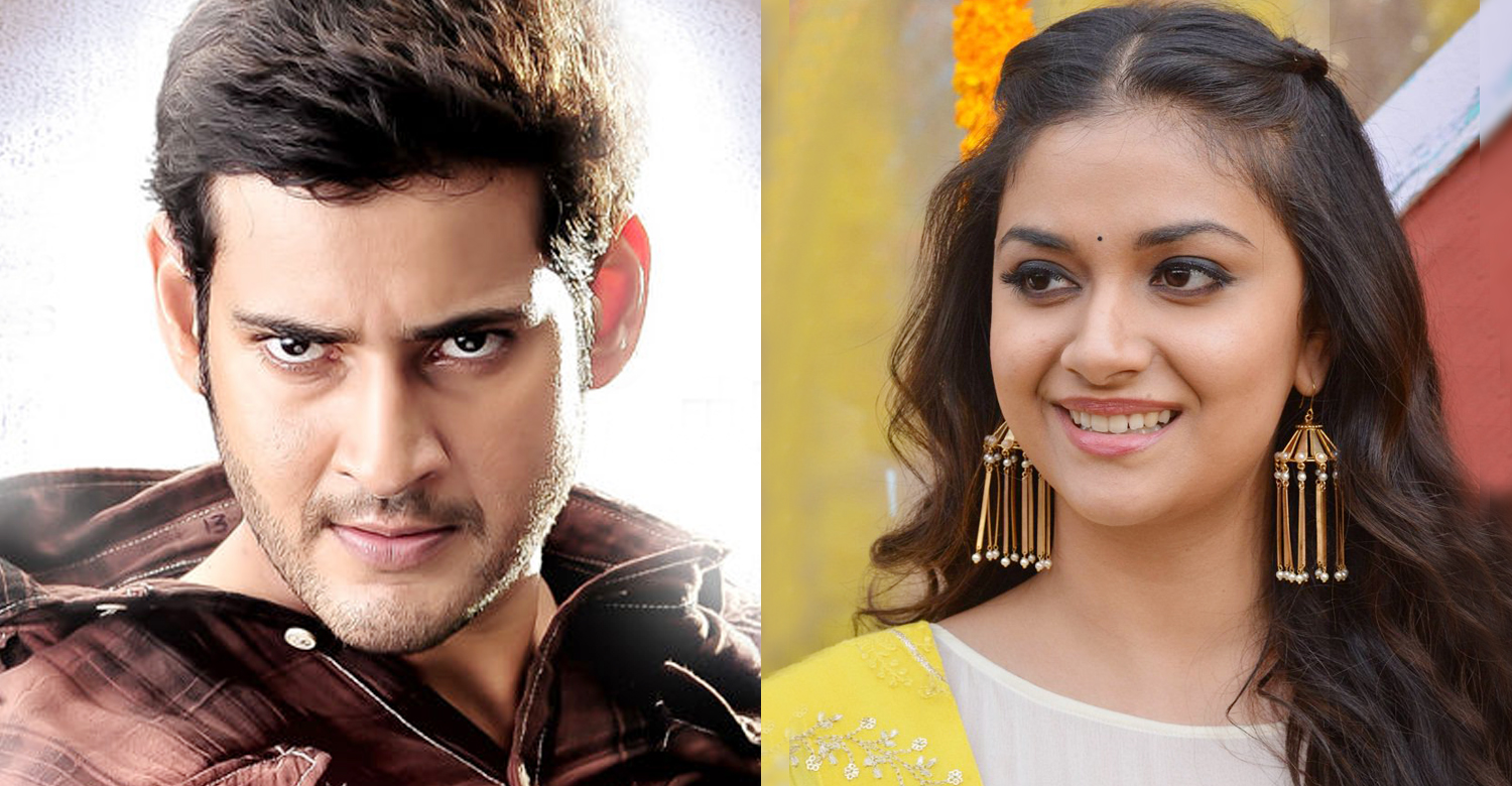 telugu superstar mahesh babu,telugu actor mahesh babu,actor mahesh babu news,actor mahesh latest news,mahesh babu new cinema,actress keerthy suresh,keerthy suresh new film,mahesh babu keerthy suresh movie,Sarkaru Vaari Paata,Sarkaru Vaari Paata movie,mahesh babu keerthy suresh Sarkaru Vaari Paata,latest telugu film news,new tollywood cinema
