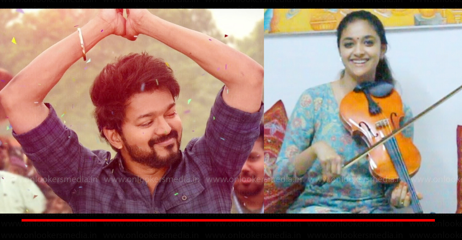 actress keerthy suresh,thalapathy vijay,actor vijay,actor vijay latest news,actor vijay news,actor vijay birthday news,keerthy suresh tribute vijay birthday,keerthy suresh violin kutty story song,master tamil movie