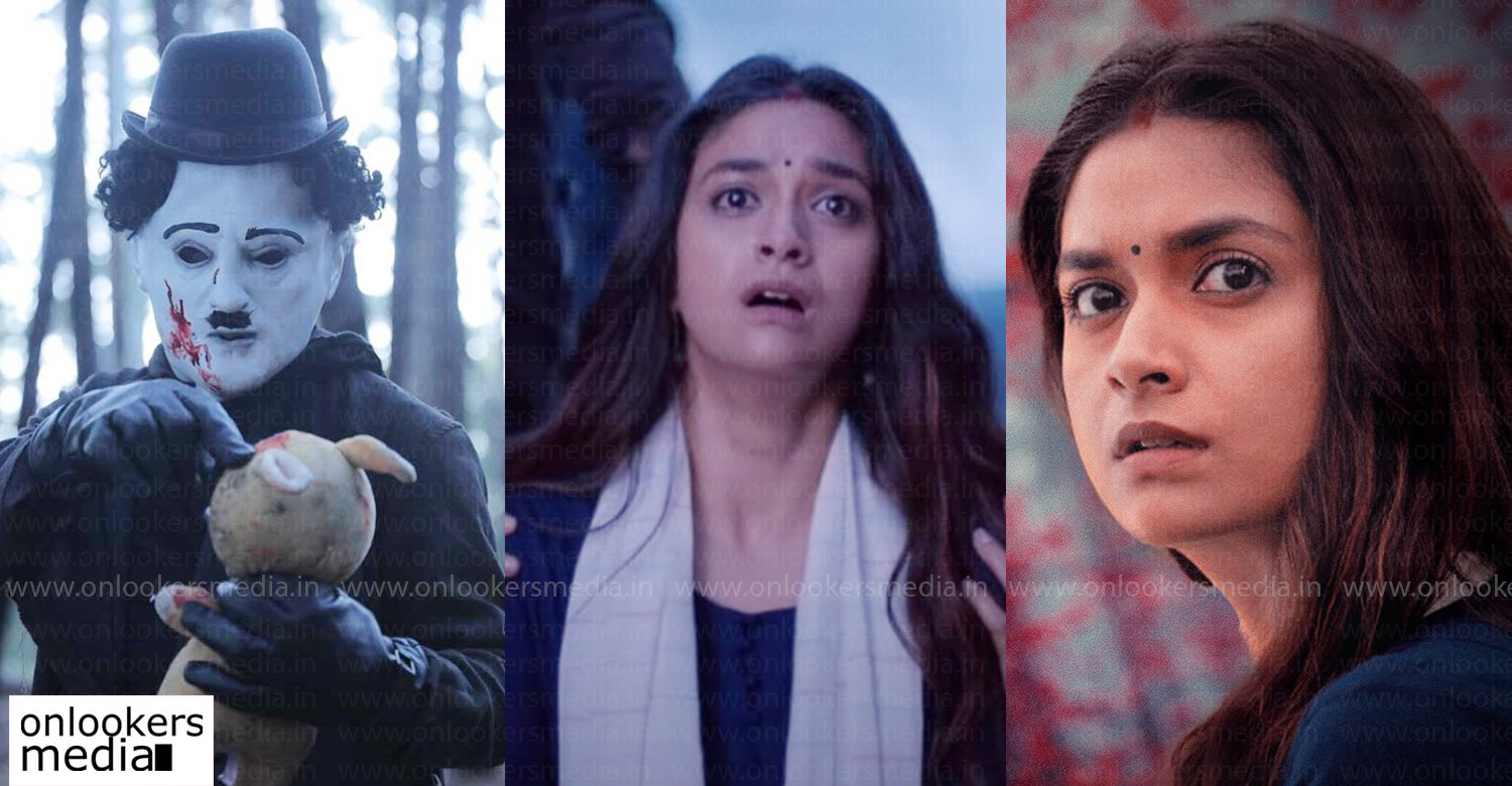 actress keerthy suresh,Penguin amazon prime release,keerthy suresh new film,karthik subbaraj,Penguin keerthy suresh film,latest cinema news