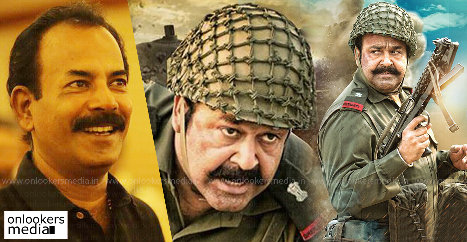 major ravi,mohanlal,major ravi mohanlal new film,army based new malayalam film,major ravi latest news,mohanlal's latest news,army based malayalam cinema,latest malayalam film news,mollywood cinema,major ravi next malayalam cinema,major ravi new army based cinema