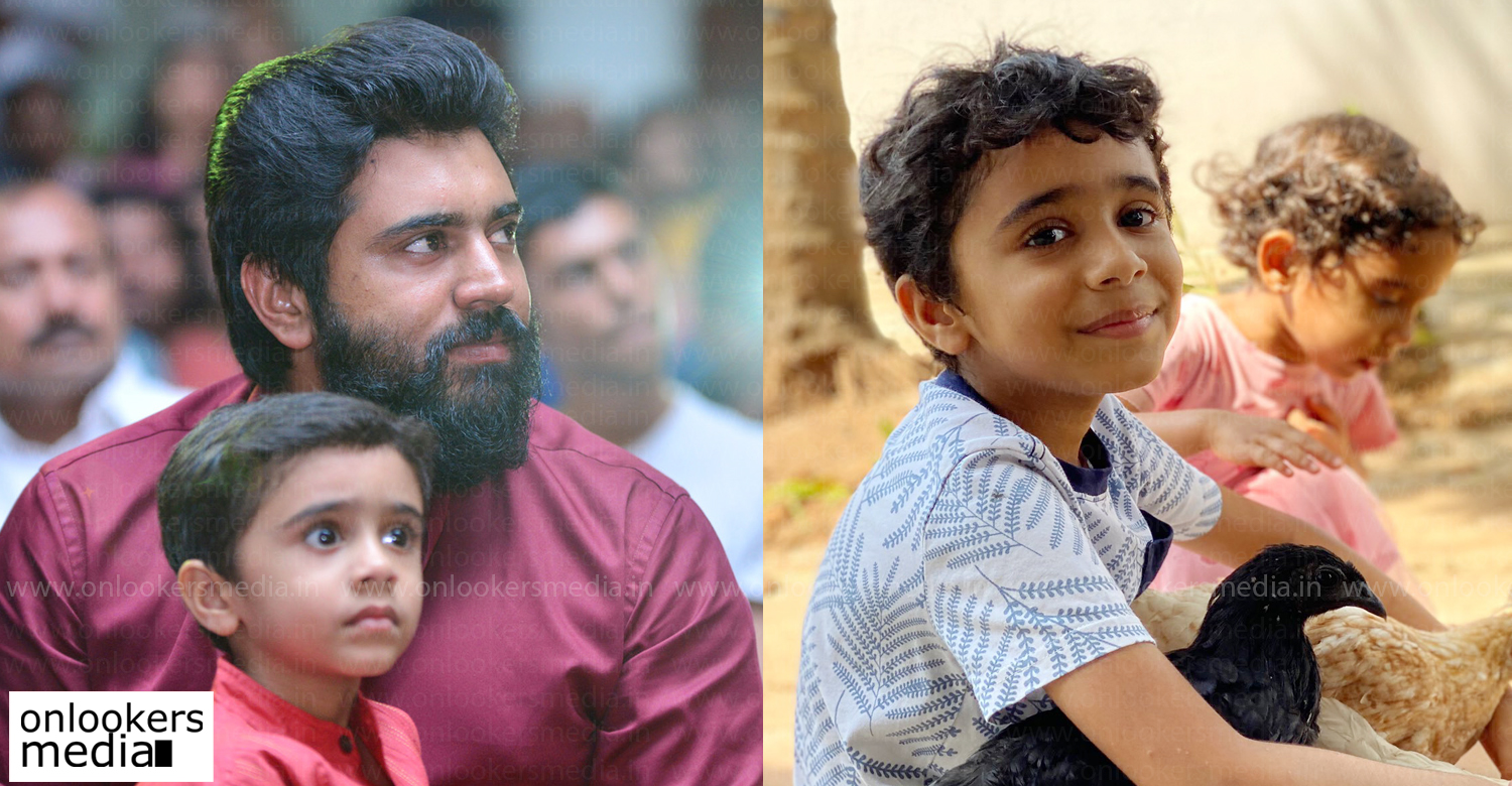 actor nivin pauly son,malayalam film actor nivin pauly son,Nivin Pauly son Daveed Pauly,latest malayalam news,malayalam cinema news