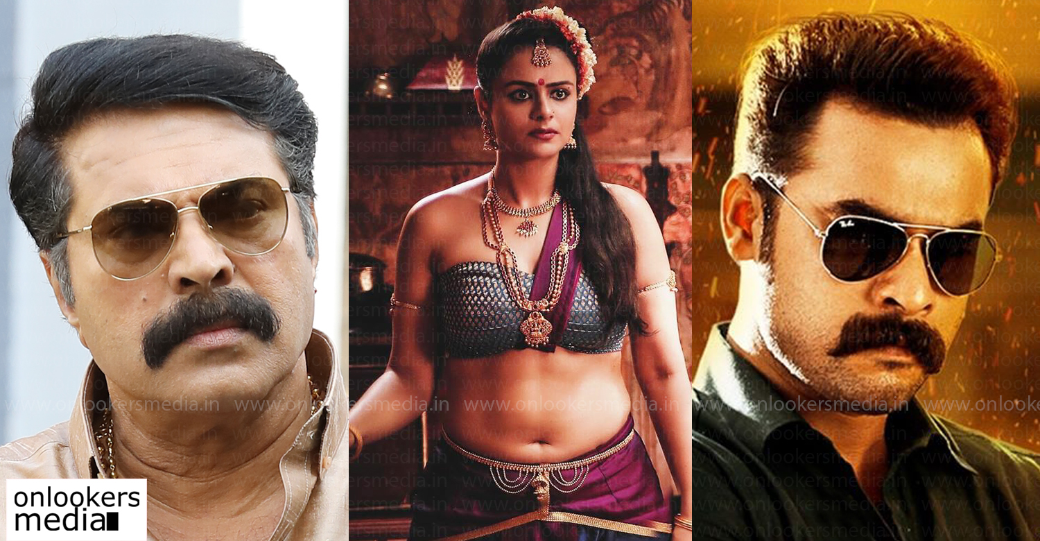actress Prachi Tehlan,Prachi Tehlan,mamangam actress Prachi Tehlan,Prachi Tehlan about favorite actors from Malayalam,mammootty,tovino thomas,prithviraj,latest malayalam film news,mollywood cinema news,Prachi Tehlan latest news,mamangam actresses prachi tehlan