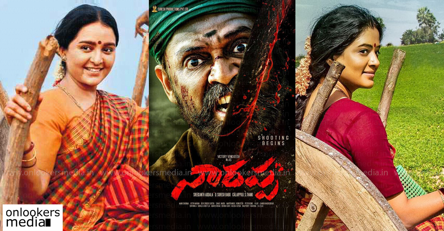 Narappa movie,asuran telugu remake,actress priyamani,actress priyamani in asuran telugu remake,priyamani nw telugu film,priyamani new film,priyamani latest news,priyamani manju warrier role asuran,tollywood film news