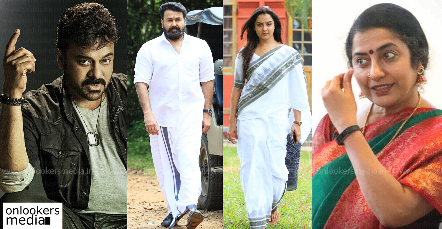 lucifer telugu remake,chiranjeevi,actress suhasini,manju warrier role lucifer telugu remake,manju warrier lucifer,actress suhasini latest news,lucifer telugu remake news,chiranjeevi film news,chiranjeevi telugu remake updates,mohanlal,prithviraj,latest telugu film news,tollywood film news
