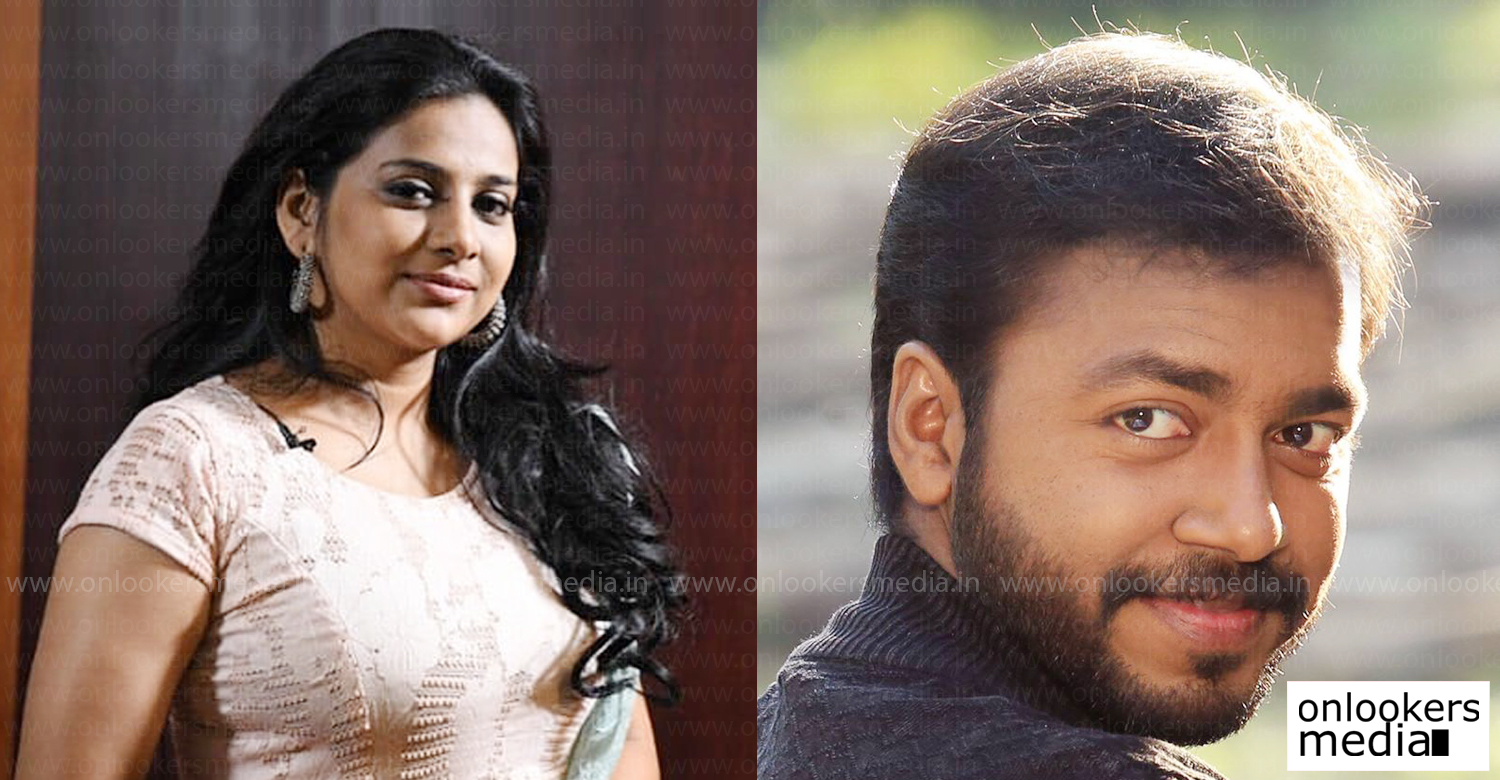 malayali actor vishnu unnikrishnan,actor vishnu unnikrishnan,actress anna reshma rajan,actor vishnu unnikrishnan latest news,actor vishnu unnikrishnan new film,actress anna reshma rajan new film,latest malayalam film news,mollywood cinema