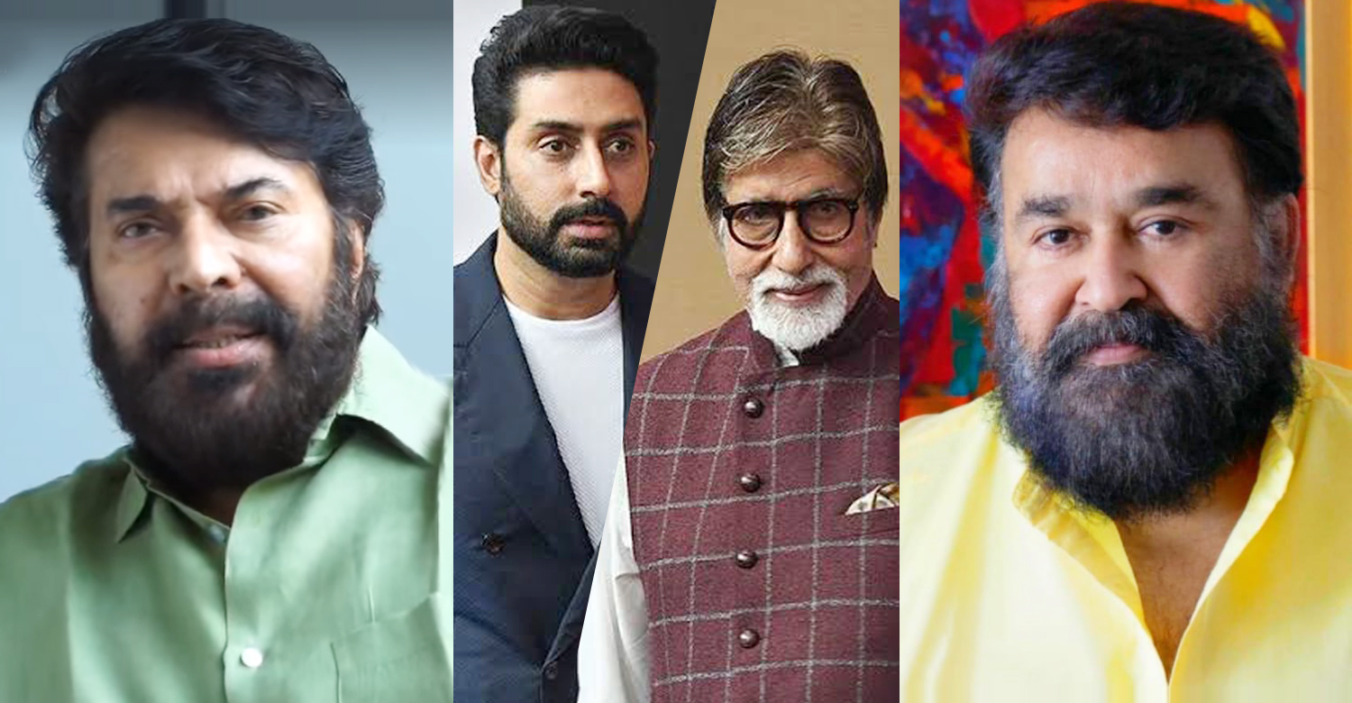 Amitabh Bachchan,Abhishek Bachchan,covid 19,corona virus,covid 19 in india,mohanlal,mammootty,latest covid 19 updates india,Abhishek Bachchan latest news,Amitabh Bachchan latest news