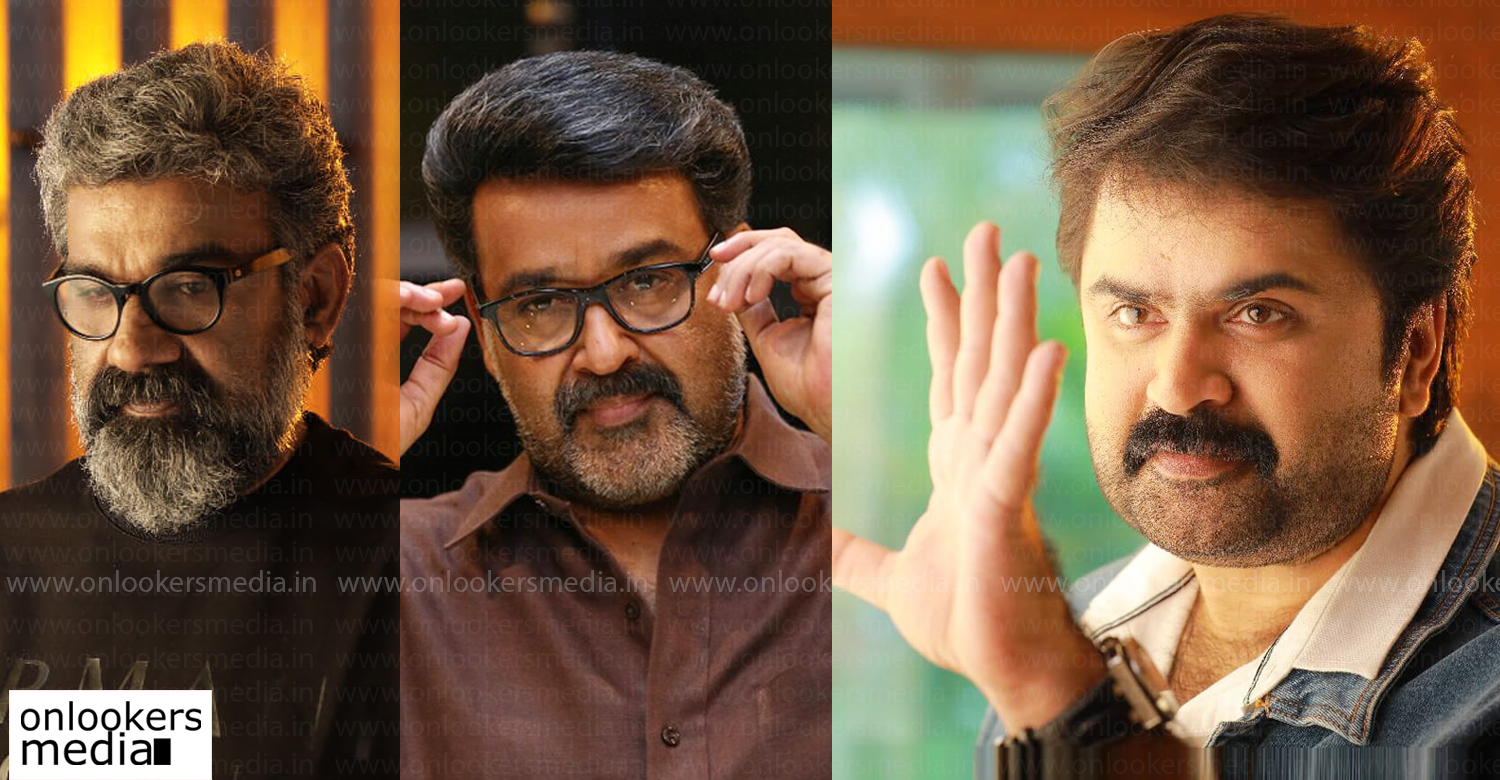 King Fish,anoop menon,director ranjith,anoop menon latest news,king fish malayalam film,mohanlal latest news,director ranjith king fish movie character