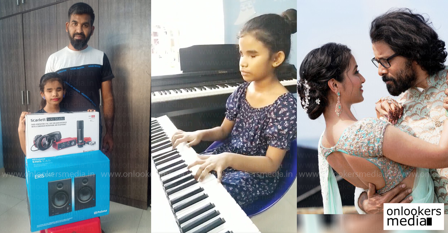 Cobra makers gift visually-impaired girl for her superb rendition of Thumbi Thullal song