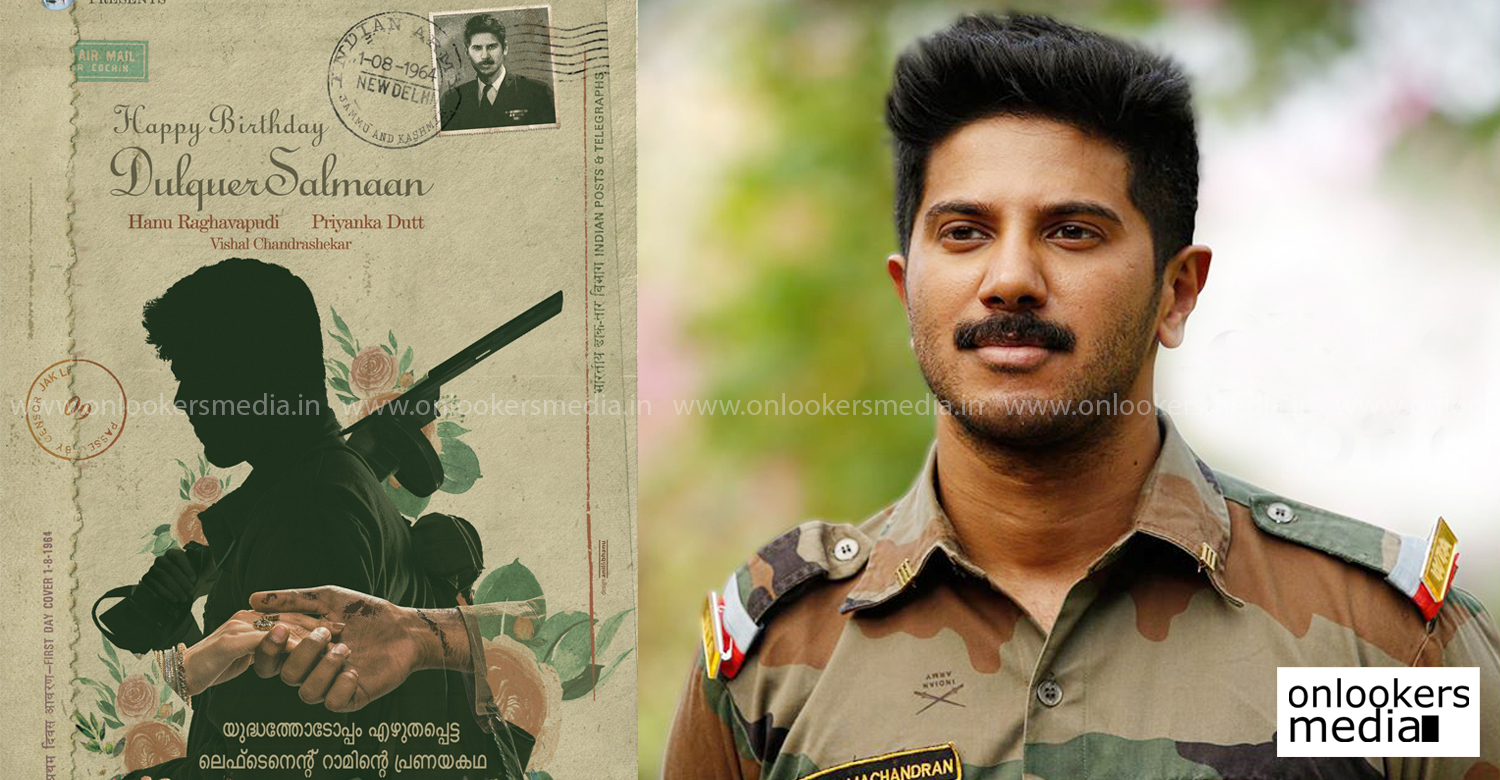 Lieutenant' RAM Dulquer Salmaan,dulquer salmaan,dulquer salmaan latest news,dulquer salmaan's film news,dulquer salmaan's new movies,dulquer salmaan's upcoming films,dulquer salmaan new telugu projects,dulquer as solider,dulquer salmaan army officer movie,dulquer salmaan army movie