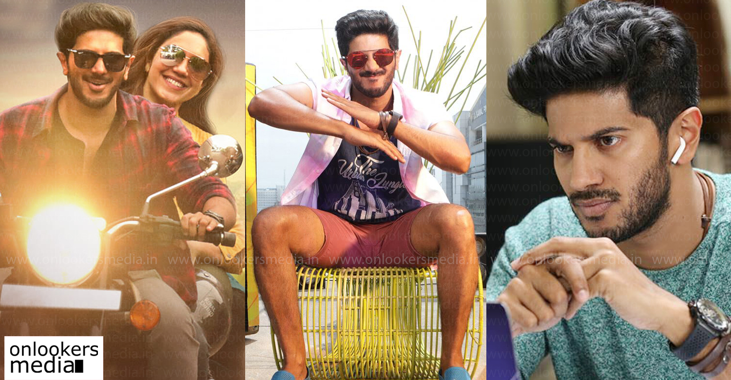 Kanulu Kanulanu Dochayante,dulquer salmaan,Kannum Kannum Kollaiyadithaal,Kannum Kannum Kollaiyadithaal telugu version,dulquer salmaan latest news,dulquer salmaan Kannum Kannum Kollaiyadithaal telugu version telugu version,TRP record,TRP rations,Kannum Kannum Kollaiyadithaal telugu version trp record,Kannum Kannum Kollaiyadithaal telugu version trp rating