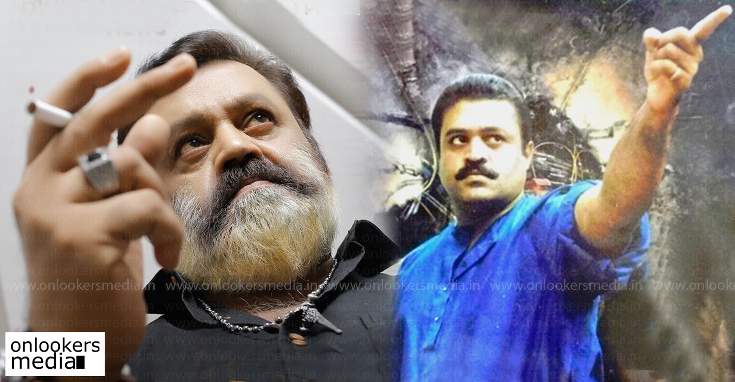 actor suresh gopi,sg 250,actor suresh gopi latest news,suresh gopi 250th film news,sg 250 director mathew thomas,suresh gopi achayan characters,Kaduvakunnel Kuruvachan,lelam,lelam Aanakattil Chackochi,malayalam film news,mollywood film news,malayalam entertainment news,sg 250 suresh gopi character