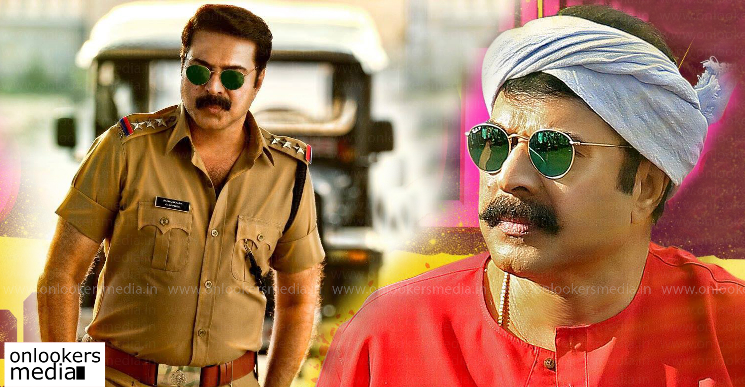 Kasaba malayalam film,mammootty,mammootty latest news,latest malayalam news,mammootty kasaba movie,kasaba film,malayalam film news,mollywood cinema,mammootty upcoming malayalam cinema 2020