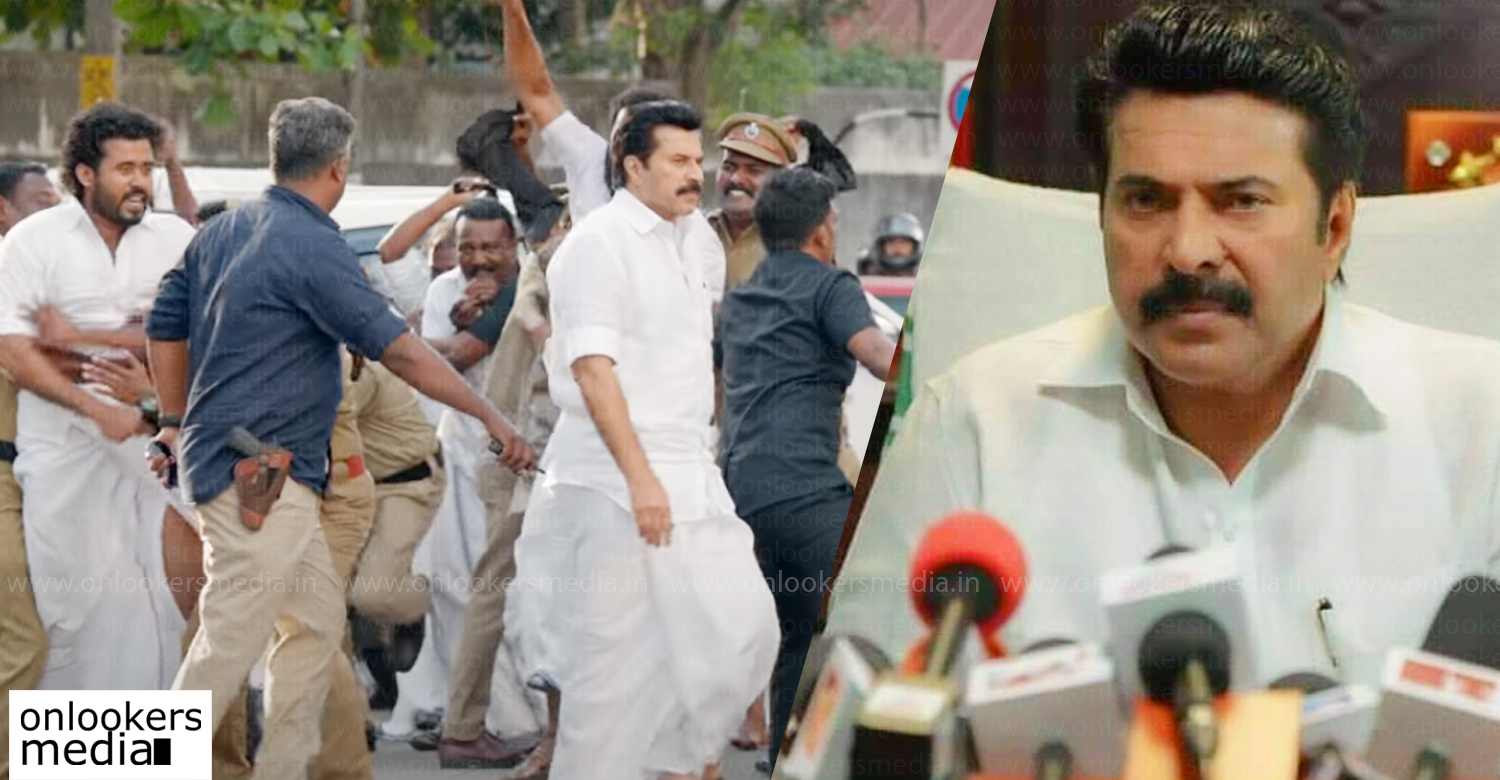 mammootty,mammootty one movie news,mammootty one movie latest news,mammootty's latest news,mammootty one movie latest updates,malayalam film news,mollywood cinema,latest malayalam entertainment news