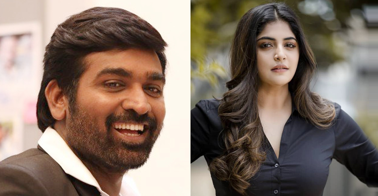 Tughlaq Durbar,Tughlaq Durbar movie,actress manjima mohan,manjima mohan actress new movie,actress manjima mohan new tamil cinema,actress manjima mohan latest news,manjima mohan new film Tughlaq Durbar,manjima mohan character in Tughlaq Durbar,vijay sethupathi,vijay sethupathi new political film,tamil news,tamil cinema news
