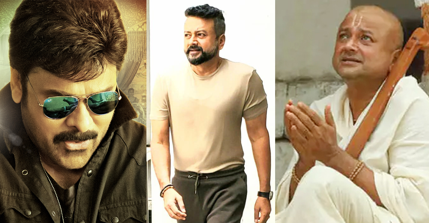 malayalam actor jayaram,telugu megastar chiranjeevi,actor chiranjeevi latest news,actor jayaram latest news,jayaram Sanskrit movie namo,sanskrit movie namo,jayaram's transformation namo movie,actor jayaram physical transformation