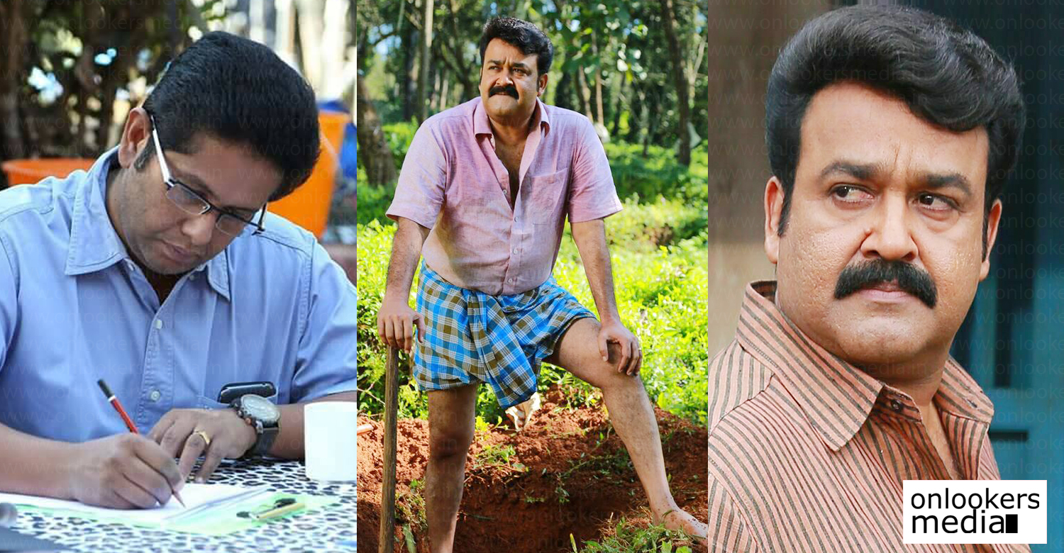 Drishyam 2,director jeethu joseph,director jeethu joseph about Drishyam 2,Drishyam 2 movie latest news,mohanlal,mohanlal Drishyam 2,mohanlal's Drishyam 2 latest news,director jeethu joseph film news;