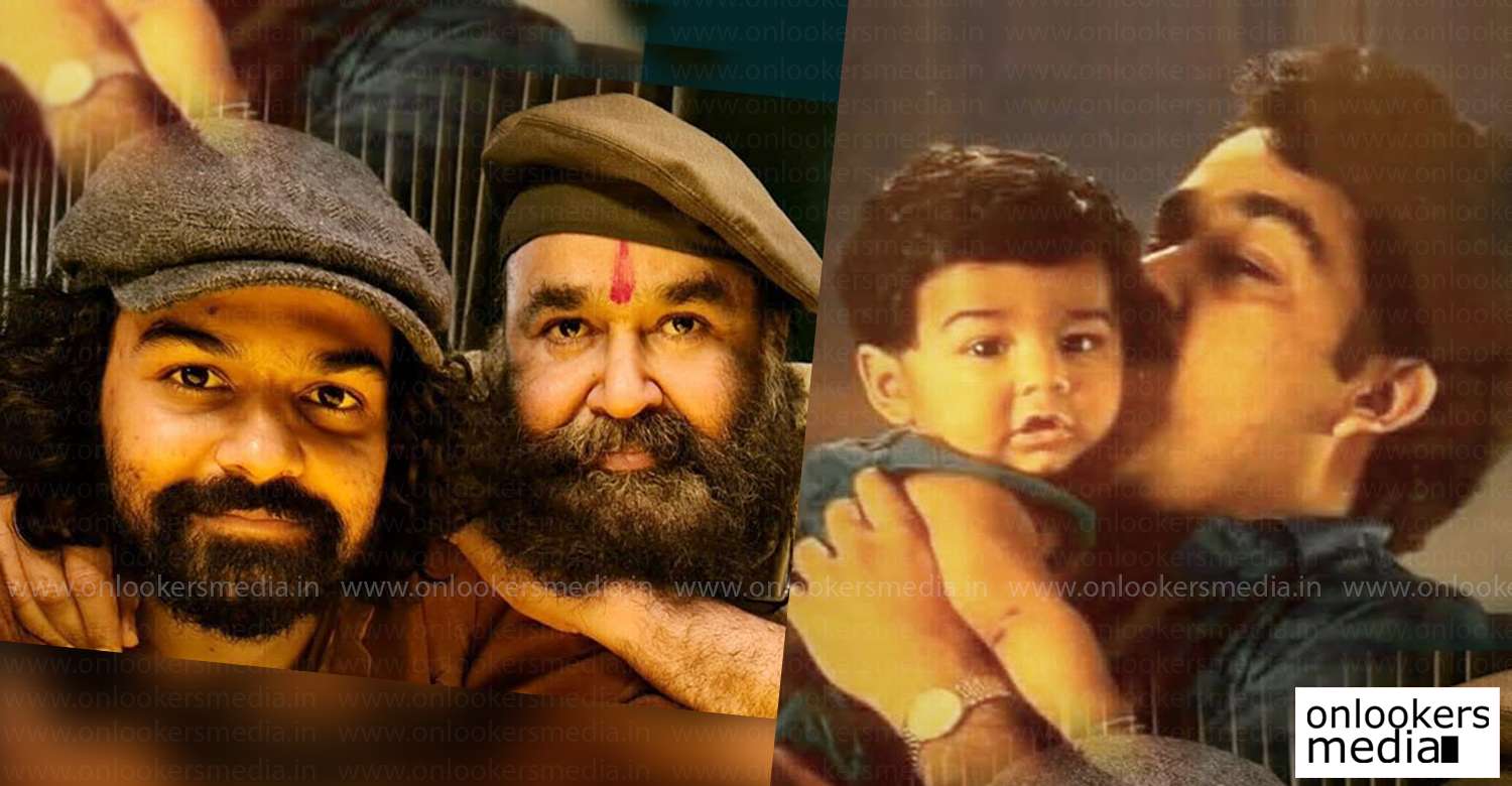 mohanlal,actor mohanlal latest news,pranav mohanlal,pranav mohanlal latest news,pranav mohanlal birthday,mohanlal pranav mohanlal latest news,pranav mohanlal birthday 2020,pranav mohanlal mohanlal images,pranav mohanlal childhood photos