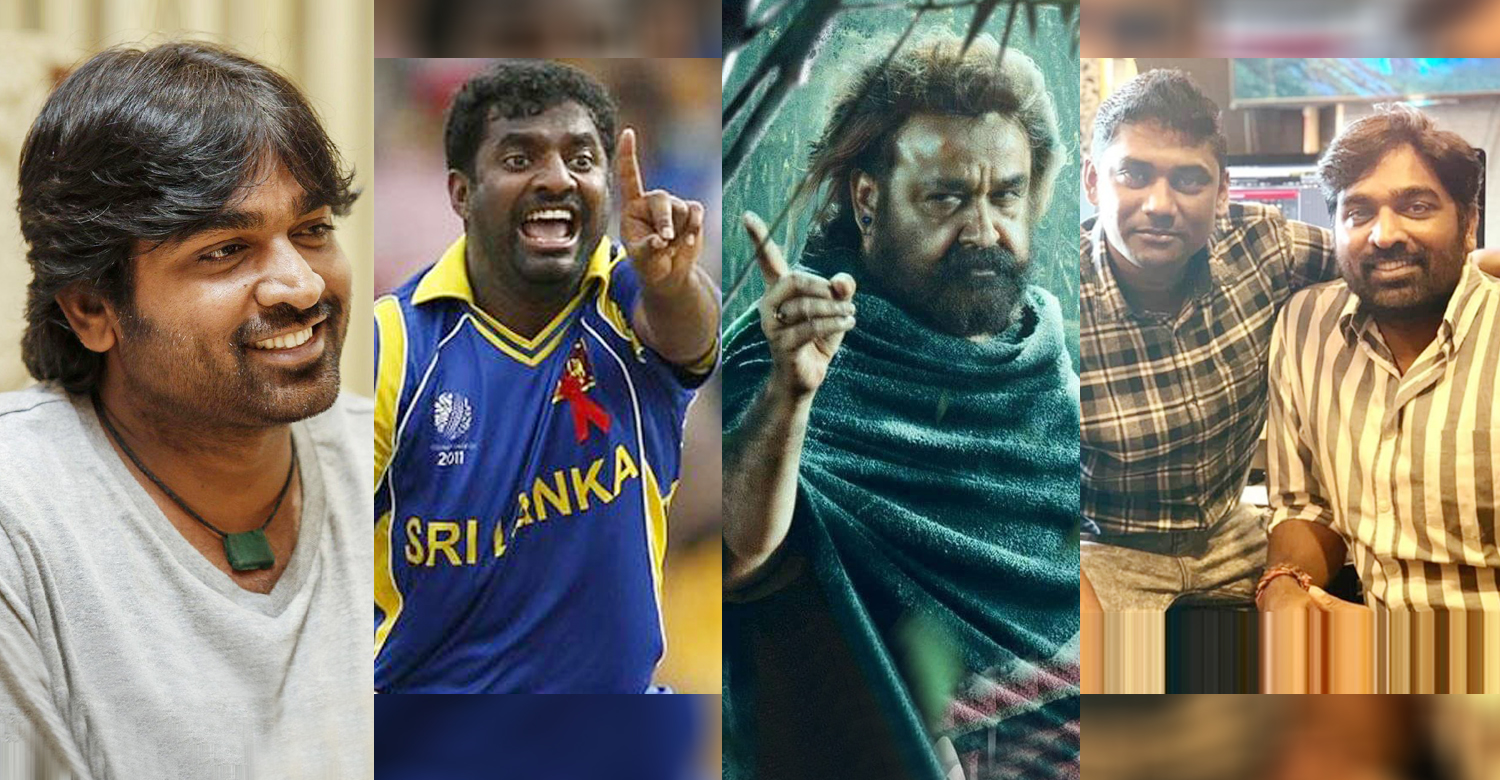 Sri Lankan cricketer Muttiah Muralitharan,cricketer Muttiah Muralitharan,Muttiah Muralitharan,Sri Lankan cricketer Muttiah Muralitharan biopic film,vijay sethupathi,vijay sethupathi Sri Lankan cricketer Muttiah Muralitharan,odiyan music director,odiyan fame sam cs,Sri Lankan cricketer Muttiah Muralitharan biopic film music,sam cs vijay sethupathi,latest tamil news,kollywood film news,tamil cinema,tamil cinema updates,800,Sri Lankan cricketer Muttiah Muralitharan 800