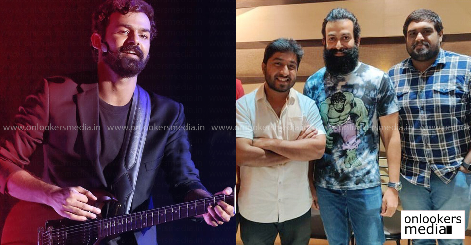 Hridhayam movie,pranav mohanlal,vineeth sreenivasan,pranav mohanlal vineeth sreenivasan Hridhayam film,Vineeth Sreenivasan's upcoming directorial Hridayam,pranav mohanlal new movie,kalyani priyadarshan,prithviraj sukumaran,Hesham Abdul Wahab,pranav mohanlal hridhayam film news