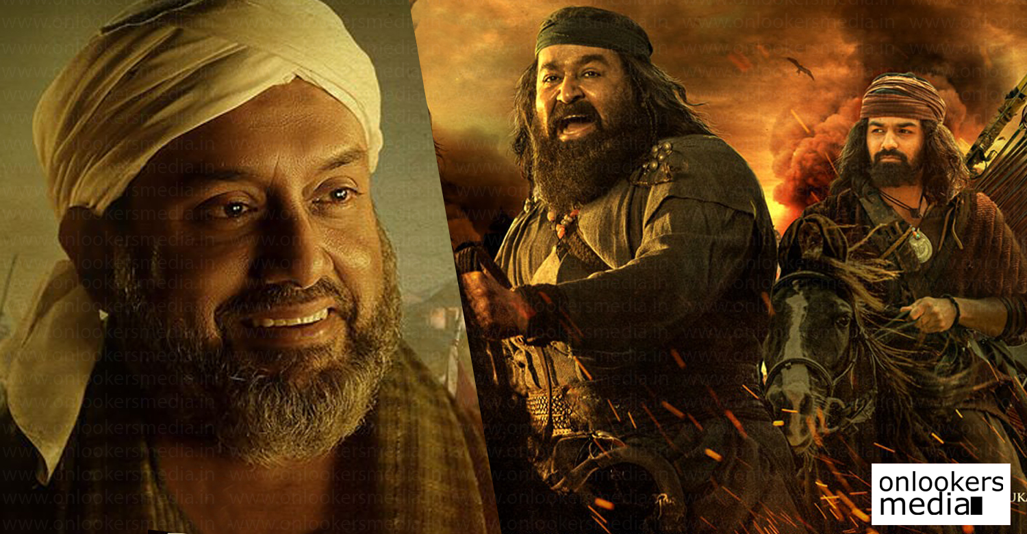 Marakkar Arabikadalinte Simham,actor suresh krishna,actor suresh krishna latest news,actor suresh krishna Marakkar Arabikadalinte Simham,actor suresh krishna about marakkar movie,mohanlal,mohanlal latest news,pranav mohanlal,pranav mohanlal's latest news,suresh krishna about pranav mohanlal,cinema news,malayalam cinema,mollywood cinema